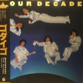 Godiego – Our Decade ゴダイゴ(その他)