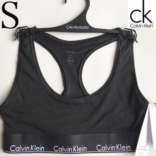 カルバンクライン(Calvin Klein)のレア Calvin Klein USA カルバンクライン スポーツブラ 黒 S(ブラ)