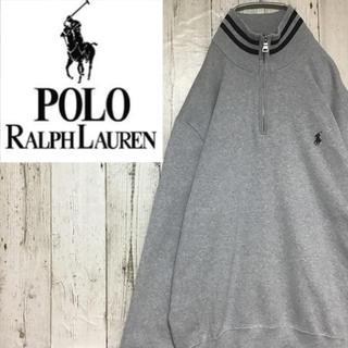 ポロラルフローレン(POLO RALPH LAUREN)の【ポロラルフローレン】【ワンポイント】【ロゴ刺繍】【ハーフジップ】【スウェット】(スウェット)