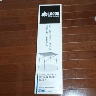 ロゴス(LOGOS)のロールアップテーブル(アウトドアテーブル)