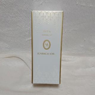 オッペン(OPPEN)のオッペン化粧品 エンリッチオイル(オイル/美容液)