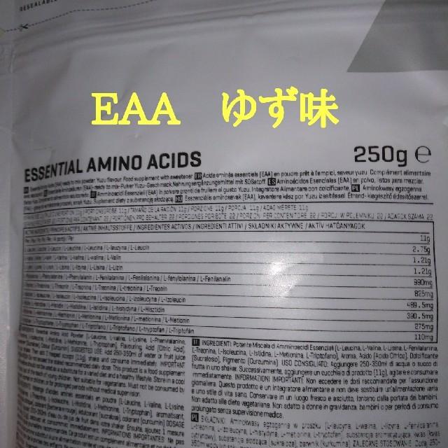 必須 アミノ酸 食品