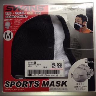 【SWANS】スワンズ スポーツマスク Mサイズ🌟