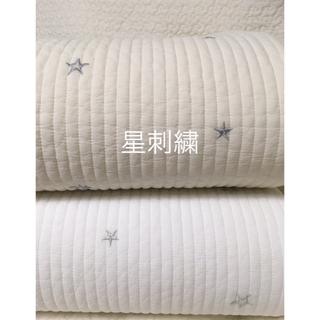 プレミアム 星刺繍⭐️イブル コットン100%  160×210(±5)ホワイト