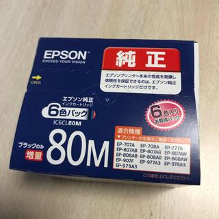 EPSON - エプソン 80M 6色パック 新品未使用