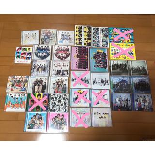 ヘイセイジャンプ(Hey! Say! JUMP)のHey!Say!JUMP CD・アルバム(アイドルグッズ)