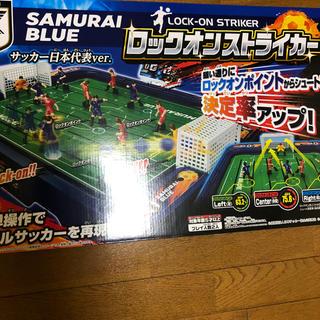 ロックオンストライカー 日本代表(野球/サッカーゲーム)
