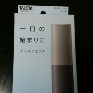 タニタ(TANITA)のブレスチェッカー EB-100 グレー(口臭防止/エチケット用品)