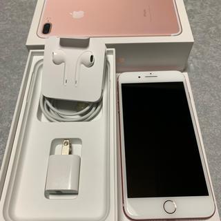 アイフォーン(iPhone)の美品 SIMフリー iPhone 7 Plus 256GB ローズゴールド (スマートフォン本体)