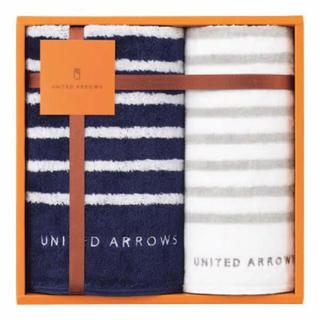 ユナイテッドアローズ(UNITED ARROWS)の【新品】ユナイテッドアローズ タオルセット(タオル/バス用品)