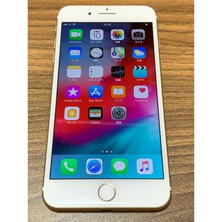 アイフォーン(iPhone)のiPhone7Plus 128GB simフリー ゴールド(スマートフォン本体)