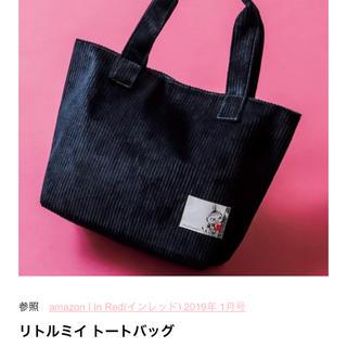 💖新品未使用💖ムーミンリトルミリィの福袋💖(トートバッグ)