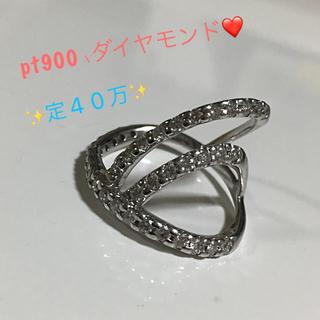 セール‼️✨定40万 pt900×ダイヤモンド✨デザインリング ✨13号 ✨(リング(指輪))