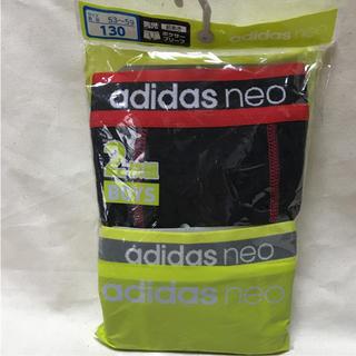 アディダス(adidas)の【130cm】即決●アディダス ボクサーパンツ● 2枚組(下着)