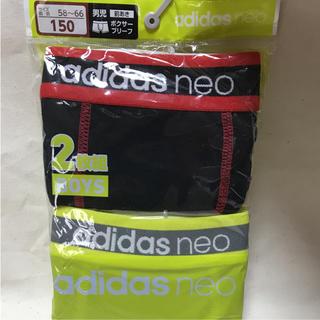 アディダス(adidas)の【150cm】即決●アディダス ボクサーパンツ● 2枚組(下着)