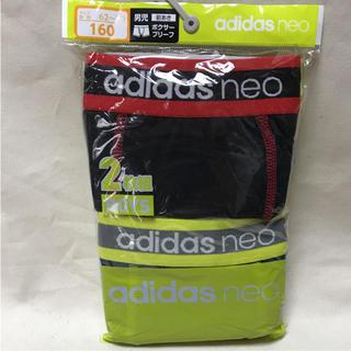 アディダス(adidas)の【160cm】即決●アディダス ボクサーパンツ● 2枚組(下着)