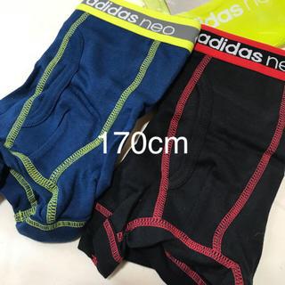 アディダス(adidas)の【170cm】即決●アディダス ボクサーパンツ● 2枚組(下着)