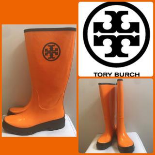 トリーバーチ(Tory Burch)のトリーバーチ オレンジ×カーキ レインブーツ(レインブーツ/長靴)