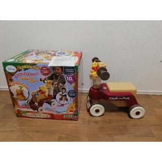 ディズニー(Disney)のプーさん 2way 三輪車 手押し車 ウォーカー ライダー(手押し車/カタカタ)