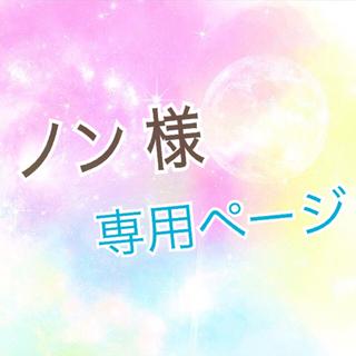ディズニー(Disney)の専用】ダッフィー &シェリーメイ 薄ピンクリボン ウエディングリース★(リース)