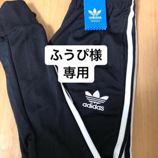 アディダス(adidas)のふうぴ様専用(スキニーパンツ)