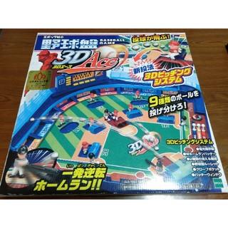 エポック(EPOCH)の野球盤3Dエース エポック社(野球/サッカーゲーム)