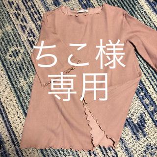 フィーニー(PHEENY)のPHEENY カットソー(カットソー(半袖/袖なし))