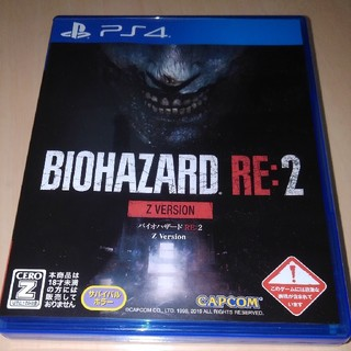 プレイステーション4(PlayStation4)のバイオハザードRE2(家庭用ゲームソフト)