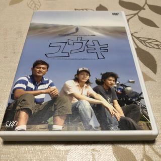 ユウキ DVD  2006年24時間テレビ スペシャルドラマ 亀梨和也(TVドラマ)