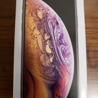 アイフォーン(iPhone)の新品未開封 iPhoneXS 64GB ゴールド SIMロック解除済(スマートフォン本体)
