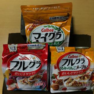 カルビー(カルビー)のria様専用   新品 送込!グラノーラ三種セット(米/穀物)
