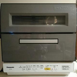 パナソニック(Panasonic)のパナソニック食洗機 2016年製(食器洗い機/乾燥機)