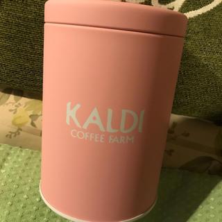 カルディ(KALDI)のKALDIコーヒーキャニスター(容器)