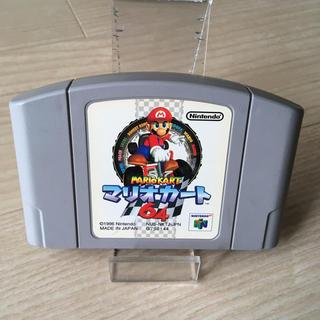 ニンテンドウ64(NINTENDO 64)の【名作】N64 マリオカート64(家庭用ゲームソフト)