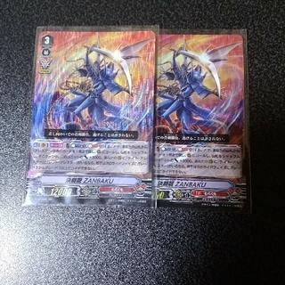 カードファイトヴァンガード(カードファイト!! ヴァンガード)の決闘龍ZANBAKU(シングルカード)