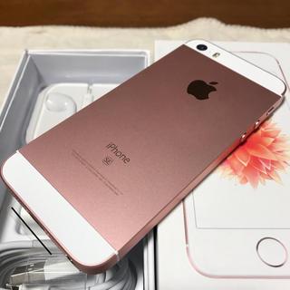 アップル(Apple)のiPhone SE ローズゴールド 128 GB  SIM フリー(スマートフォン本体)