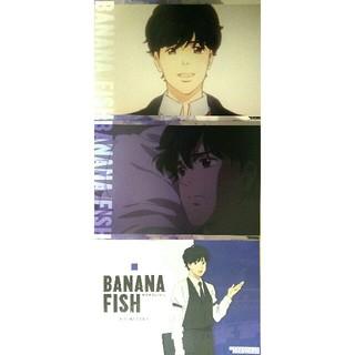 バナナフィッシュ(BANANA FISH)のBANANA FISH バナナフィッシュ ノイタミナカフェ ランチョン 英二(その他)
