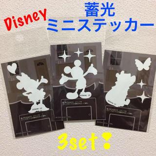 ディズニー(Disney)の✦Disney/ディズニー✦蓄光ミニステッカー✦(その他)