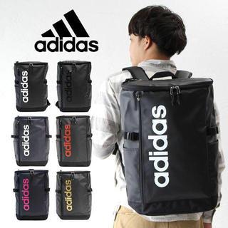 アディダス(adidas)の ☆ アディダス adidas リュックサック ボックス型 通学 55483 ☆(バッグパック/リュック)