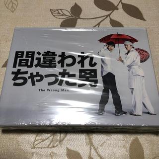 間違われちゃった男 Blu-ray BOX 古田新太 中丸雄一(TVドラマ)