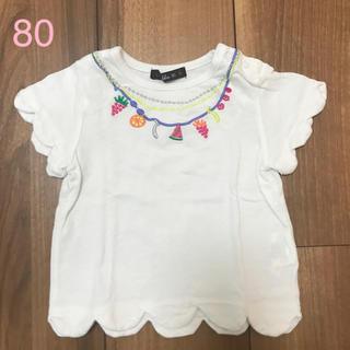 美品☆caldia☆スカラップTシャツ☆80
