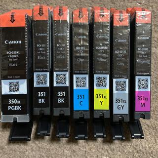 純正インク canon 351 350 6色 c bk以外 大容量XL