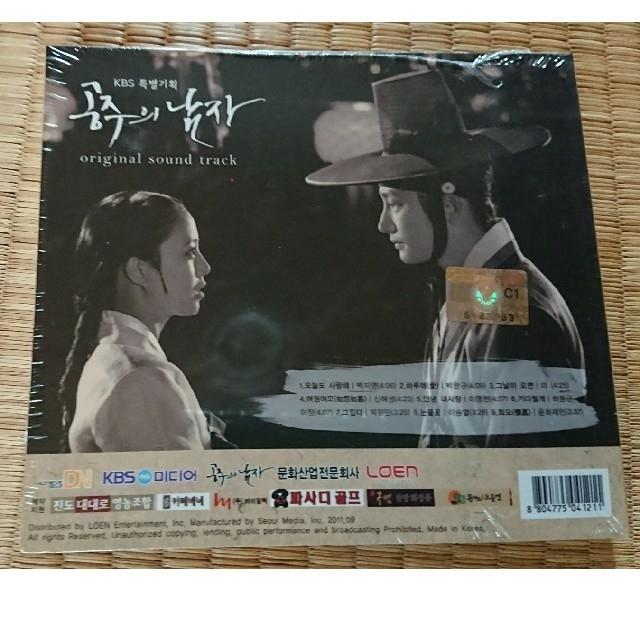 韓国ドラマOST 王女の男 エンタメ/ホビーのCD(テレビドラマサントラ)の商品写真