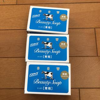 カウブランド(COW)の牛乳石鹸(ボディソープ / 石鹸)