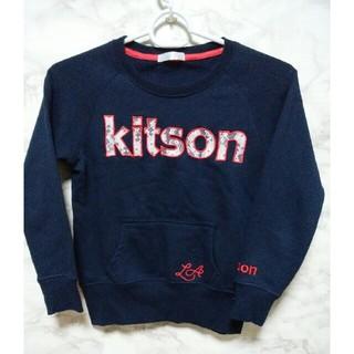 kitson裏起毛トレーナー(130)