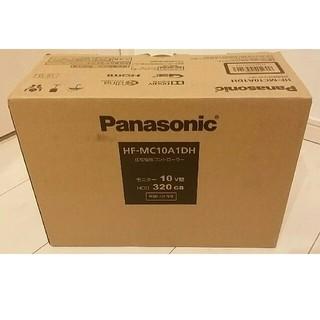 パナソニック(Panasonic)の大和ハウス工業 最新 D-HEMS 3 HF-MC10A1DH HEMS住宅機器(その他)