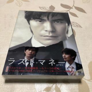 ラストマネー 愛の値段 DVD-BOX 伊藤英明 中丸雄一(KAT-TUN)(TVドラマ)