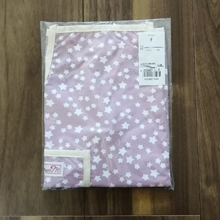 Combi mini - ✨新品✨コンビミニ 星柄 エプロン ピンク