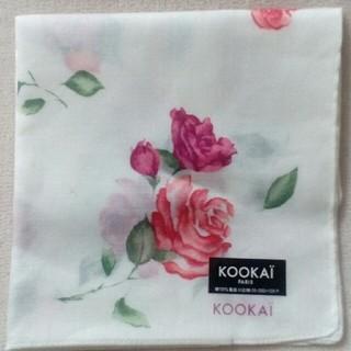 クーカイ(KOOKAI)のKOOKAI新品未使用ハンカチ(ハンカチ)