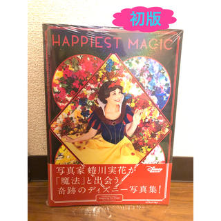 ディズニー(Disney)の⚠️やちゅりん♡様専用⚠️(アート/エンタメ)